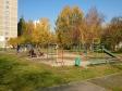 Екатеринбург, Amundsen st., 66: детская площадка возле дома