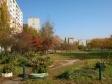 Екатеринбург, ул. Амундсена, 67: о дворе дома