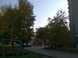 Екатеринбург, Denisov-Uralsky st., 4: о дворе дома
