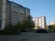 Екатеринбург, ул. Московская, 214/2: о дворе дома