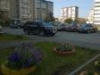 Екатеринбург, Moskovskaya st., 212/4: о дворе дома