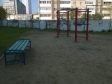Екатеринбург, Moskovskaya st., 212/4: площадка для отдыха возле дома