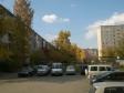 Екатеринбург, ул. Академика Бардина, 48: о дворе дома