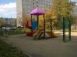 Екатеринбург, Bardin st., 48: детская площадка возле дома