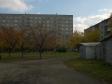 Екатеринбург, Amundsen st., 58/1: о дворе дома