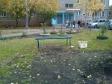 Екатеринбург, Amundsen st., 58/1: площадка для отдыха возле дома