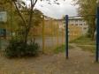 Екатеринбург, ул. Мичурина, 201: спортивная площадка возле дома