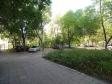 Тольятти, пр-кт. Ленинский, 14: о дворе дома