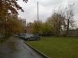 Екатеринбург, ул. Куйбышева, 173А: о дворе дома