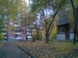 Екатеринбург, Kuybyshev st., 169: о дворе дома