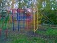 Екатеринбург, Kuybyshev st., 171: спортивная площадка возле дома