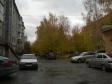 Екатеринбург, 8th Marta st., 120: о дворе дома