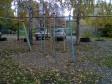 Екатеринбург, 8th Marta st., 120: спортивная площадка возле дома