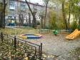 Екатеринбург, ул. Сурикова, 39: детская площадка возле дома