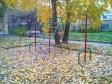 Екатеринбург, ул. Фрунзе, 65: спортивная площадка возле дома