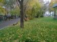 Екатеринбург, Furmanov st., 61: спортивная площадка возле дома