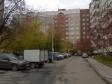 Екатеринбург, Frunze st., 75: о дворе дома