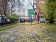 Екатеринбург, Frunze st., 75: спортивная площадка возле дома