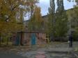 Екатеринбург, Surikov st., 28: о дворе дома