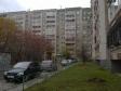 Екатеринбург, ул. Сурикова, 40: о дворе дома