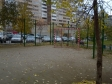 Екатеринбург, Surikov st., 50: спортивная площадка возле дома