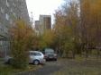 Екатеринбург, ул. Щорса, 130: о дворе дома