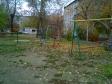 Екатеринбург, Moskovskaya st., 225/2: спортивная площадка возле дома