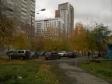 Екатеринбург, ул. Щорса, 134: о дворе дома