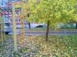 Екатеринбург, Shchors st., 134: спортивная площадка возле дома