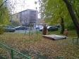 Екатеринбург, Moskovskaya st., 225/1: детская площадка возле дома