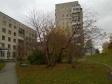 Екатеринбург, Moskovskaya st., 217: о дворе дома
