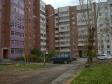 Екатеринбург, Moskovskaya st., 215А: о дворе дома