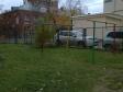 Екатеринбург, ул. Фурманова, 111: спортивная площадка возле дома