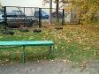 Екатеринбург, ул. Фурманова, 111: площадка для отдыха возле дома