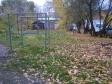 Екатеринбург, ул. Менжинского, 1В: спортивная площадка возле дома