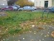 Екатеринбург, 8th Marta st., 92: детская площадка возле дома