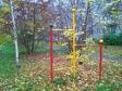 Екатеринбург, Bolshakov st., 97: спортивная площадка возле дома