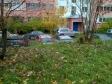 Екатеринбург, ул. Большакова, 97: площадка для отдыха возле дома