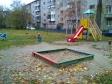 Екатеринбург, ул. Большакова, 101: детская площадка возле дома