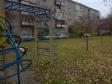 Екатеринбург, ул. Большакова, 101: спортивная площадка возле дома