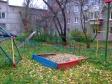 Екатеринбург, Bolshakov st., 103: детская площадка возле дома
