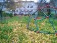 Екатеринбург, Bolshakov st., 103: спортивная площадка возле дома