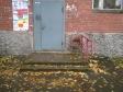 Екатеринбург, ул. Сурикова, 4: площадка для отдыха возле дома