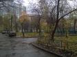 Екатеринбург, Serov st., 6: о дворе дома