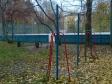 Екатеринбург, Serov st., 6: спортивная площадка возле дома