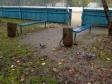 Екатеринбург, Serov st., 6: площадка для отдыха возле дома