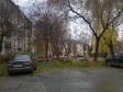 Екатеринбург, Furmanov st., 122: о дворе дома