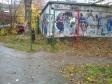 Екатеринбург, ул. Большакова, 157: спортивная площадка возле дома