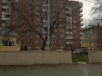 Екатеринбург, ул. 8 Марта, 80: о дворе дома