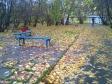 Екатеринбург, ул. 8 Марта, 80: площадка для отдыха возле дома